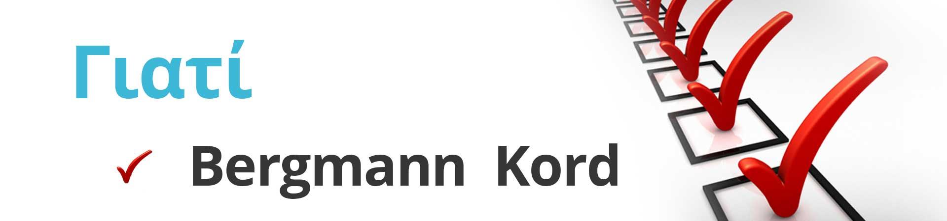 Η Bergmann Kord ως τελική επιλογή