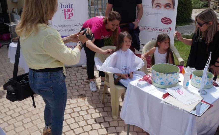 HAIR for HELP - ARGOS2 - 2018 - DIDUMA1 - 1
