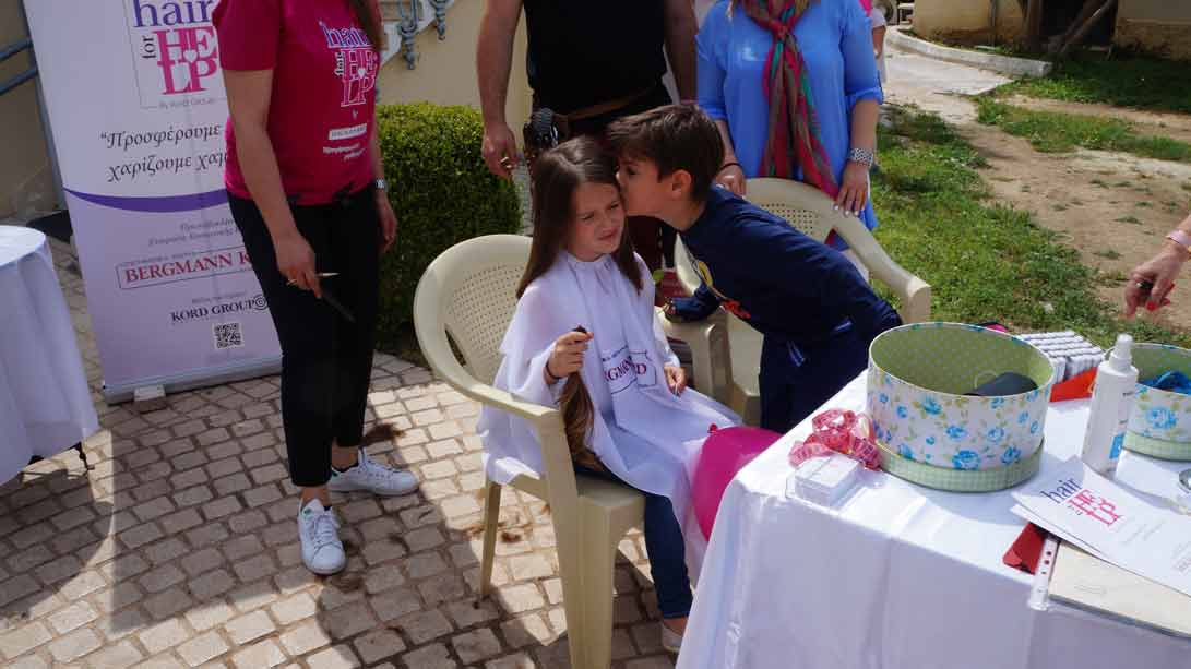 HAIR for HELP - ARGOS2 - 2018 - DIDUMA2 - 2