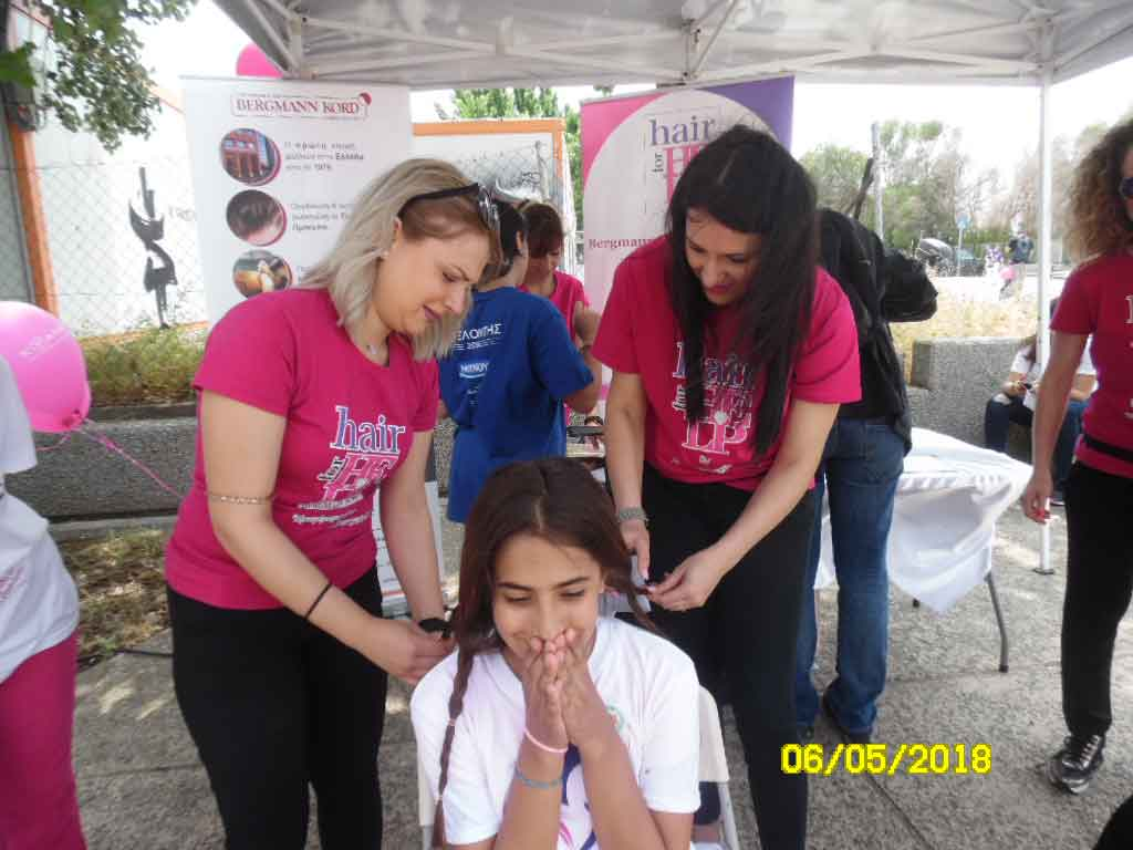 HAIR for HELP - Thess 2018 - 10