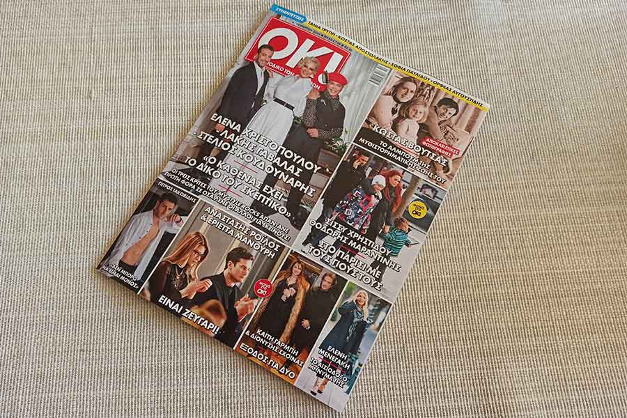 metamosxefsi-malliwn-bergmann-kord-ok-magazine-mar-2020-content-photo-002