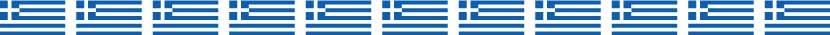 metamosxefsi-malliwn-bergmann-kord-eidiko-leksilogio-greek-flag-001