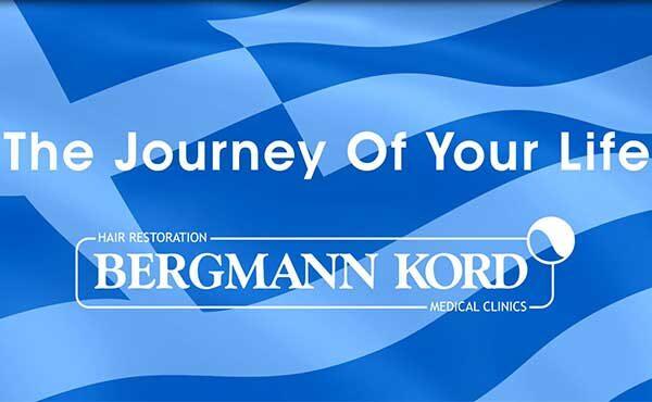 metamosxefsi-malliwn-bergmann-kord-medical-tourism-220520-thumb-001