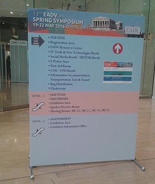13ο Συμπόσιο της Ευρωπαϊκής Ακαδημίας Δερματολογίας και Αφροδισιολογίας