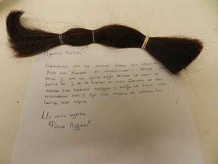 Φένια - HAIR for HELP