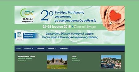 2o Συνέδριο Διατήρησης Γονιμότητας - Bergmann Kord