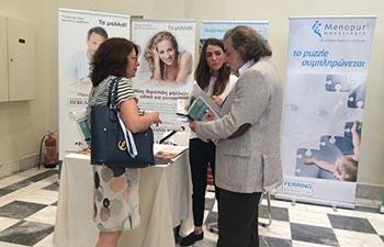 2o Συνέδριο Διατήρησης Γονιμότητας σε Νεοπλασματικούς Ασθενείς